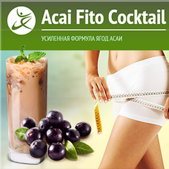 Acai Fito Cocktail